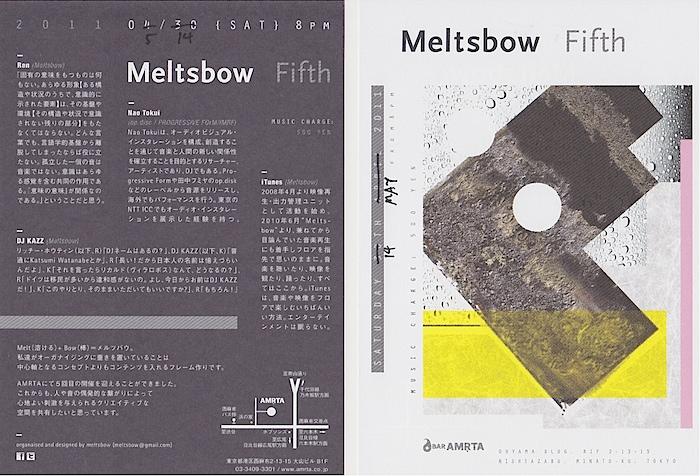 meltsbow_5.png